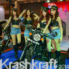 Motor Show (krashkraft) Tags: coyote beautiful beauty thailand pretty bangkok gorgeous autoshow allrightsreserved motorshow racequeen gridgirl boothbabe 2013 krashkraft เซ็กซี่ พริตตี้ มอเตอร์โชว์ โคโยตี้ nonnyrush