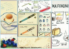 029_2014_07_19_01_s (blue_belta) Tags: food art moleskine collage illustration ink sketch bottle drawing knife pudding fountainpen draw coloredpencil midori peli       travelersnotebook
