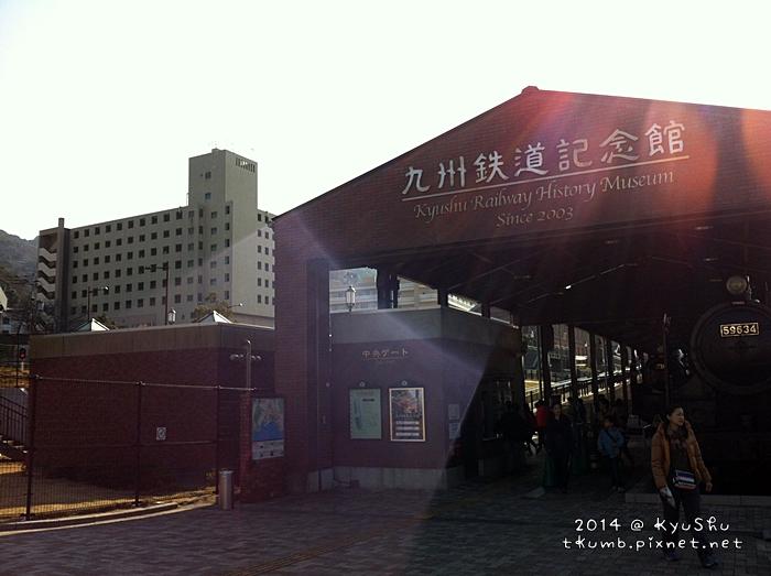 2014九州鉄道記念館1.jpg