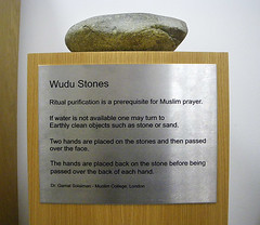 Wudu Stone (Kombizz) Tags: uk building london sand muslim islam religion dry t5 dust britishairways ablution heathrowairport terminal5 quran iberia koran arup 4001 richardrogerspartnership airportterminal harmondsworth prayingroom mottmacdonald kombizz almaida muslimprayer londonheathrowterminal5 ritualpurification tayammum muslimcollege franciscorogers wudustones tayammom wudustone earthlycleanobject dryablution drgamalsolaiman gamalsolaiman