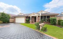 7 Ashlar Place, West Hoxton NSW
