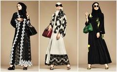 جمالية التصاميم تميز تشكيلة من العبايات الخاصة بموسم ربيع 2017 (Arab.Lady) Tags: جمالية التصاميم تميز تشكيلة من العبايات الخاصة بموسم ربيع 2017