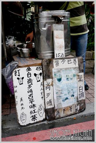 尚歹喝紅茶03