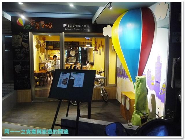 世足台北捷運市府站美食提拉米蘇炸魚香草氣球image003
