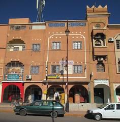 Post Office 45000 (Ouarzazate, Morocco) (courthouselover) Tags: morocco maroc almaghrib soussmassadrâa soussmassadrâaregion régiondusoussmassadrâa postoffices bureaudeposte ouarzazate المغرب ورزازات africa northafrica