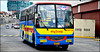 New Colors (TubeHero123 - Elite | PBPA) Tags: city bus truck leaf spring nissan diesel seat c transport engine works motor condor santarosa sr fare ud ordinary 58 2x3 edsa unicab nonaircon exfoh cpb87n fe6b 83817182