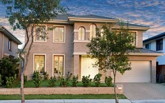 146 The Ponds Boulevard, The Ponds NSW
