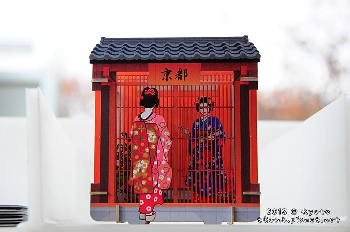 梅小路市集 (10).jpg