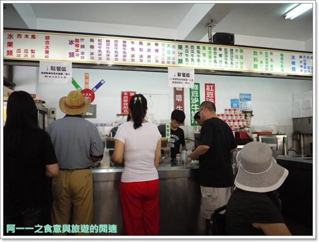 台東美食津芳冰城鹹冰棒老店image003