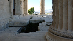 North porch paving gap, the Erechtheion