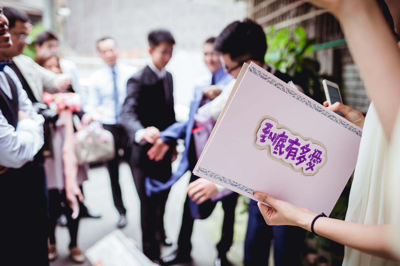 仕偉&鴻諭、婚禮_0405