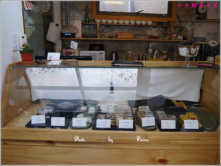 三清洞 삼청동 소담떡방傳統年糕甜點店