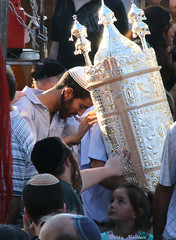 A new Sefer Torah
