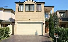 26 Varian Street, Mount Druitt NSW