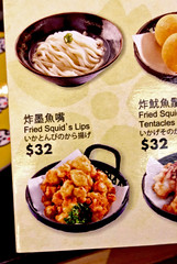 Fried Squid's Lips (cowyeow) Tags: china silly strange sign menu asian hongkong japanese soup miso restaurant weird funny asia dumb chinese bad lips wrong odd badenglish ramen squid engrish badsign stupid noodles lip spicy japanesefood wtf trippy chinglish  kowloon squids funnysign japanesemenu badmenu wrongmenu funnychina wrongsign funnyhongkong squidlips chinesetoenglish squidlip