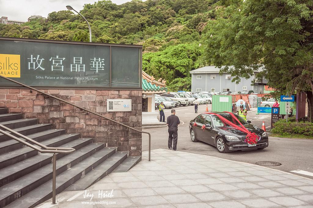 婚攝,台北,晶華,婚禮紀錄,婚攝阿杰,A-JAY,婚攝A-Jay,JULIA,婚攝晶華-039