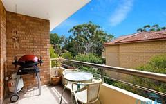 7/8-12 Koorabel Ave, Gymea NSW