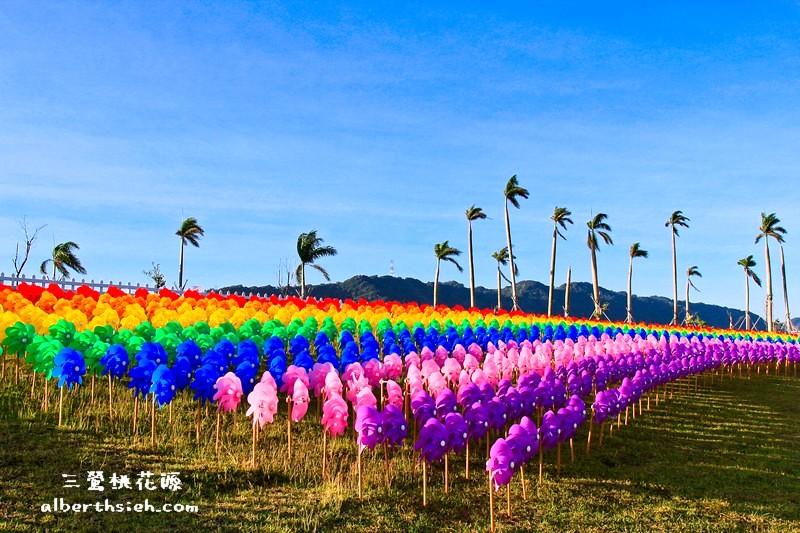 三鶯桃花源.彩虹風車