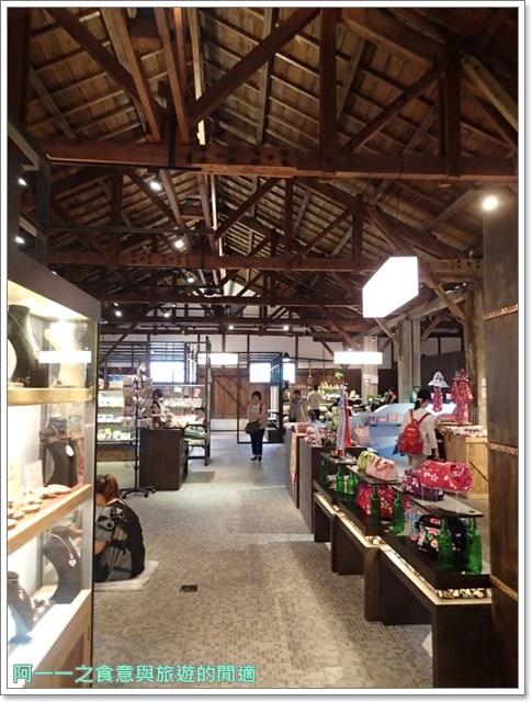 花蓮旅遊文化創意產業園區酒廠古蹟美食伴手禮image036