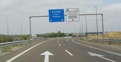 A-23-3 (European Roads) Tags: a23 autovía zaragoza zuera huesca españa aragón spain motorway