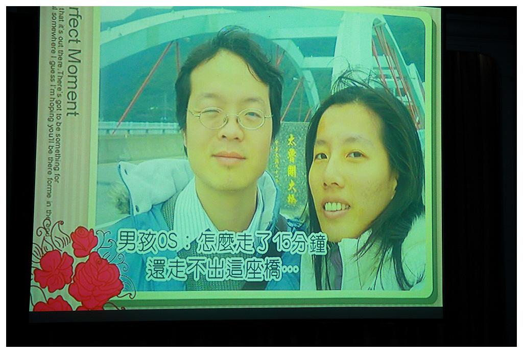my wedding_0774