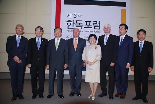 Impressionen der Sitzungen des XIII. Deutsch-Koreanischen Forums in Seoul