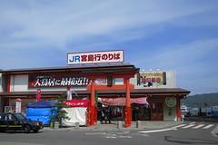 Miyajima (tomosang R32m) Tags: japan canon powershot hiroshima miyajima itsukushima    s120 powershots120