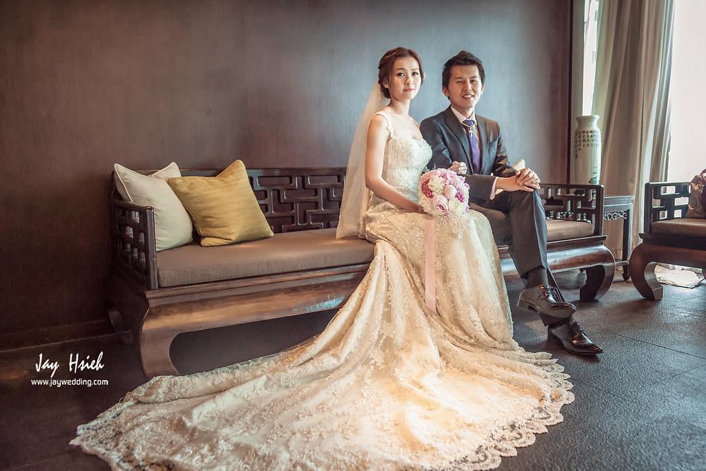婚攝,台北,晶華,婚禮紀錄,婚攝阿杰,A-JAY,婚攝A-Jay,JULIA,婚攝晶華-083