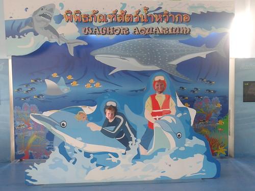 Hua Hin Aquarium
