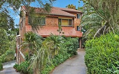 2/48 Nesca Parade, The Hill NSW