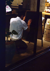 Minato-ku, Tokyo (ymtrx79g ( Activity stop)) Tags: color slr film japan analog tokyo nikon kodak 35mmfilm  135 minatoku     nikonnewfm2 kodakultramax400 nikonainikkor50mmf14 201408blog