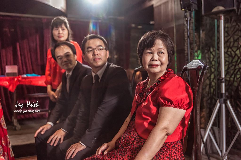 婚攝,台北,晶華,婚禮紀錄,婚攝阿杰,A-JAY,婚攝A-Jay,JULIA,婚攝晶華-017