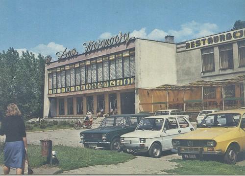 Dom Towarowy - to zdjęcie pobiło rekordy popularności na facebooku :)