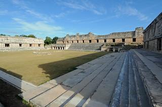 Nunnery Quadrangle central courtyard, Uxmal