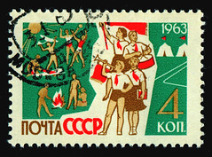 Russia 0566 m (roook76) Tags: old boy playing game guy girl kids vintage children ancient message mail russia flag banner postoffice young retro stamp card soviet envelope lad letter postal aged standard russian sporting pioneer address postage ussr 1963 postmark philately