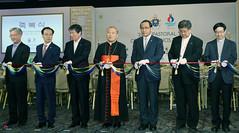 Korea_Pope_Visit_Press_Center_08 (KOREA.NET - Official page of the Republic of Korea) Tags: cardinal korea lotte  presscenter lottehotel  pastoralvisit popefrancis   cardinalofkoreaandrewyeomsoojung 2014pastoralvisitofpopefrancistokorea