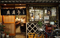 One of many Asakusa Eateries. (pannygh1) Tags: street urban tokyo asakusa 1000views mytravels ilovejapan canonfd 2000views 3000views 100plusfaves a7r gatufoto alexjohansson