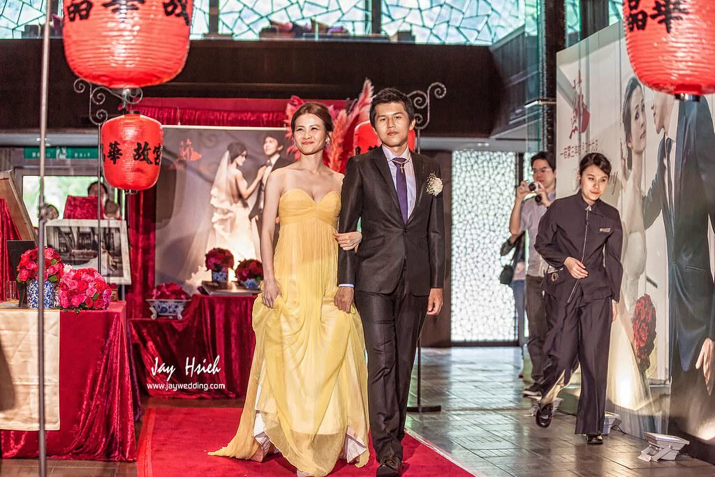 婚攝,台北,晶華,婚禮紀錄,婚攝阿杰,A-JAY,婚攝A-Jay,JULIA,婚攝晶華-117