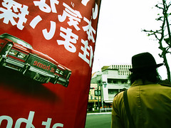 at home (fotobananas) Tags: japan tokyo streetphotography fotobananas talesoftokyo