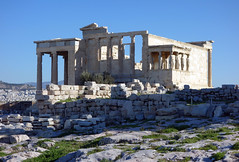 The Erechtheion (view from west)