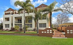 1/23-25 Archbold Road, Long Jetty NSW