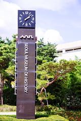 Seoul (Seoul Korea) Tags: museum asian asia capital korea korean seoul southkorea  kpop  seoulmuseumofhistory canoneos6d flickrseoul sigma2470mmf28exdghsm