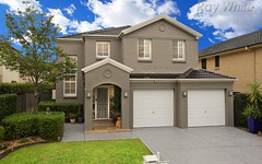 22 Morgan Place, Beaumont Hills NSW