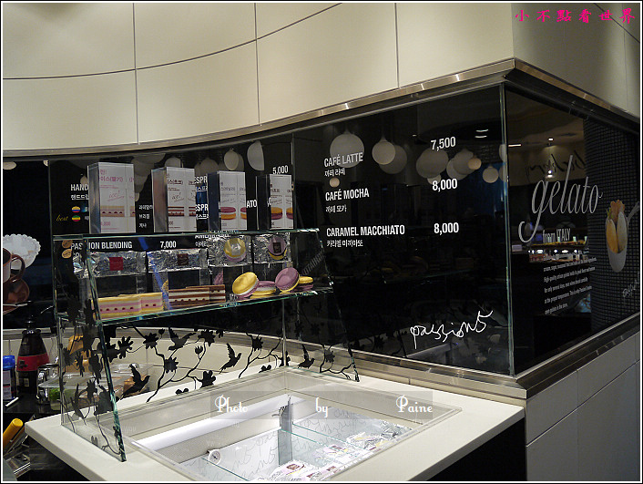 漢江鎮站passion 5甜點店 (9).JPG