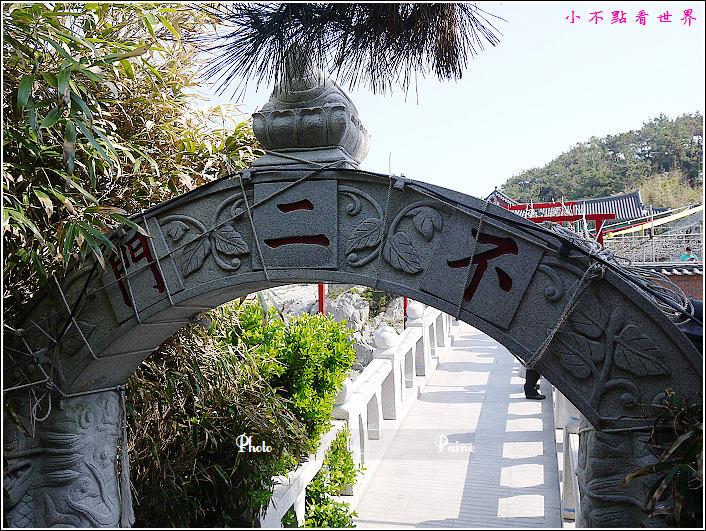 海東龍宮寺 (33).JPG