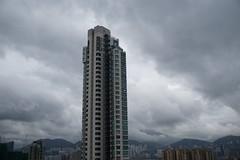 L1001216 (1) (H Sinica) Tags: building architecture hongkong kowloon homantin