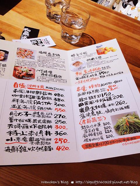 DSC 和魚酒菜 06811