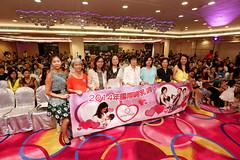 GM7A6202 (hkbfma) Tags: hk hongkong celebration breastfeeding 香港 2014 wbw 哺乳 worldbreastfeedingweek 母乳 wbw2014 hkbfma 國際哺乳週 香港母乳育嬰協會 集體哺乳