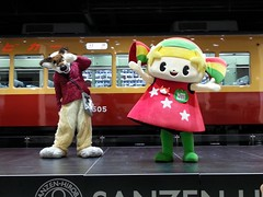 20140809_171041 () Tags: mascots      3000      sanzenhiroba   7kuzuha