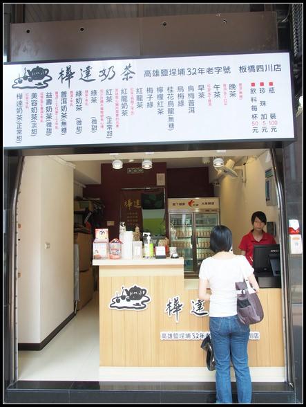 板橋早午餐推薦 ▎第46號倉庫 Warehouse NO.46 @ 捷運府中站